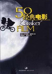 FilmKlassikerD